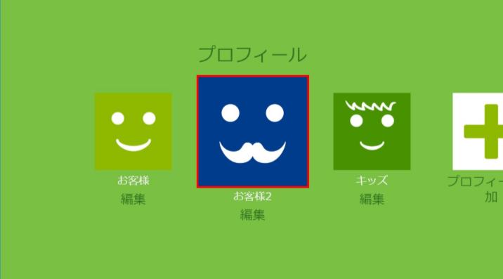 Hulu プロフィール
